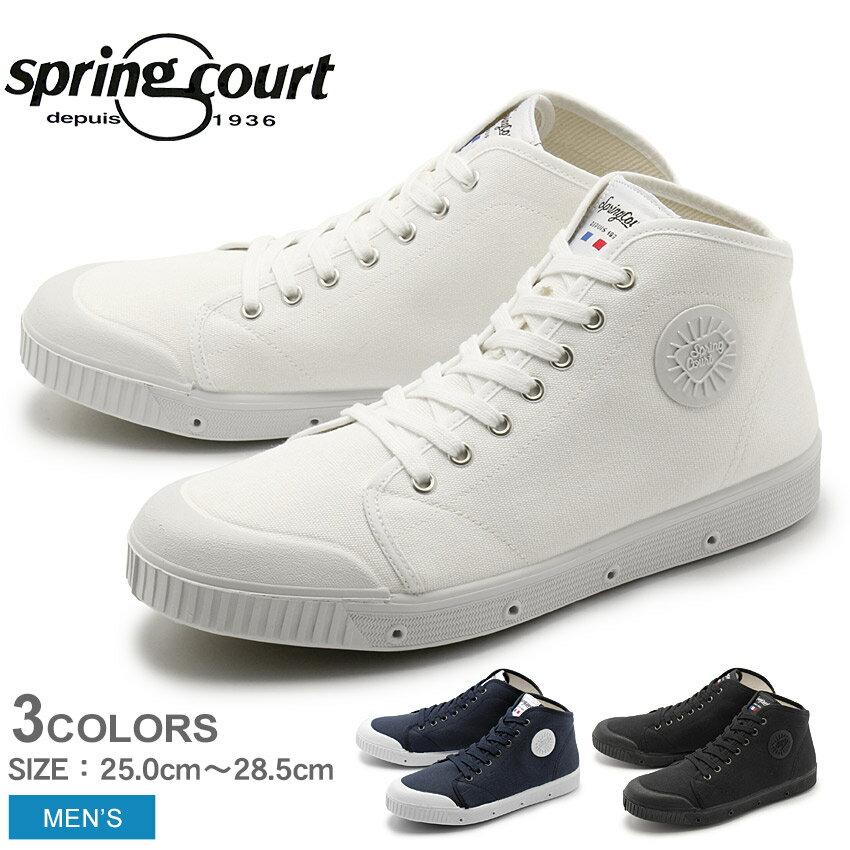 スプリングコート SPRING COURT B2 ミッドカット キャンバス スニーカー メンズ ホワイト ブラック ネイビー 黒 白 カジュアル シューズ 靴 B2 MIDCUT CANVAS SNEAKERS B2N 1001-1-2-P43 1002-1-2-P43 1003-1-2-P43