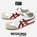 オニツカタイガー ONITSUKA TIGER メキシコ 66 スニーカー メンズ レディース ローカット シューズ 靴 ホワイト レッド 白 赤 MEXICO 66 D4J2L-0125