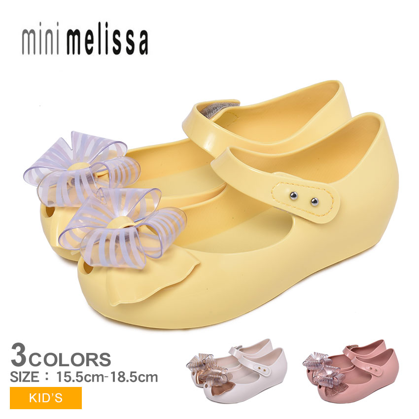 靴, フォーマル靴  MINI MELISSA ULTRAGIRL SWEET 32718