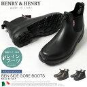 【スプリングセール開催中】 ヘンリー&ヘンリー HENRY&...
