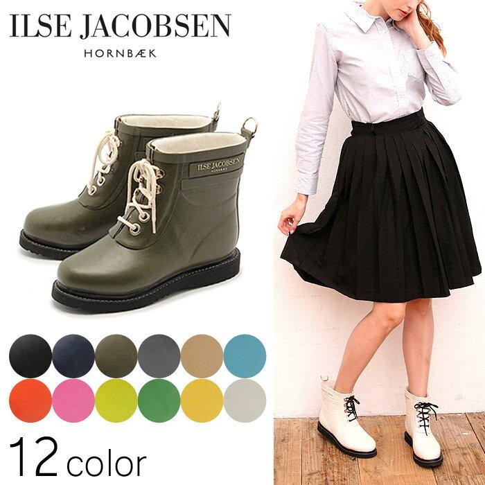 dceac08d7679 シューズ イルセヤコブセン (Wide Calf) (Women) ブーツ&レインブーツ White Ilse Jacobsen Hornbk Rubber  Boot レディース