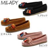 【G.W フェア開催中】 ミレディー(MILADY)タッセル モカシン 全3色(MILADY ML489) レディース(女性用)フリンジ タッセル付き