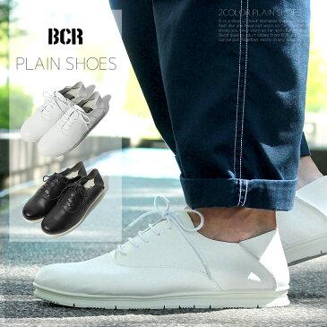 レースアップ シューズ メンズ プレーンシューズ ブラック ホワイト 黒 白 靴 短靴 カジュアル つっかけ サンダル ビーシーアール ベアクリーク BCR BC715