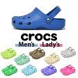 送料無料 クロックス メンズ レディース サンダル crocs クラシック ケイマン classic cayman ピンク ブルー レッド 全9色 サボ 男女兼用 赤 青 クロックバンド も取扱いCROCS CAYMAN 10001