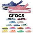 【特別奉仕品】 返品不可 クロックス(CROCS) クロックバンド [3] 全32色中9色 【海外正規品】crocs crocband 11016 メンズ(男性用)兼用 レディース(女性用) サボ サンダル くろっくす 激安