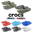 【シューズ全品 送料無料】 クロックス クロックバンド フリップ 全9色 くろっくす (CROCS CROCBAND FLIP 11033) メンズ レディース サンダル カジュアル crocs [夏物]