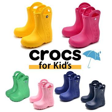 【最大600円OFFクーポン配布中】クロックス CROCS ハンドル イット レインブーツ キッズ キッズ ジュニア 子供 ネイビー イエロー ピンク ブルー 赤 黄 青 長靴 雨具 防水 女の子 男の子 くろっくす HANDLE IT RAIN BOOT KIDS