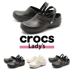 クロックス マーシー ワーク 全4色 (CROCS MERCY WORK) 海外 正規品 レディース(女性用) 通販 業務用 激安