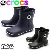 【シューズ全品 送料無料】 クロックス(CROCS) ジョーント ショート ブーツ 全2色 くろっくす CROCS JAUNT SHORTY BOOT W 15769 001 410レディース(女性用) レイン ブーツ 正規品 海外