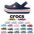 送料無料 クロックス CROCS サンダル 新モデル クロックバンド クロッグ キッズ くろっくす ネイビー レッド ブルー 赤 サボ ジュニア 子供 男の子 女の子 (CROCS CROCBAND CLOG KIDS 204537 4O5 34K 0A1 4O9 485 6U9 6IB 50L)