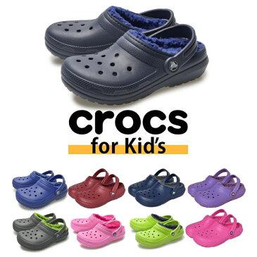 クロックス crocs クラシック ラインド キッズ ジュニア サンダル 子供 男の子 女の子 くろっくす シューズ ボア ファー ムートン もこもこ ネイビー ブルー グレー ピンク 青 緑 CROCS CLASSIC LINED KIDS 203506 4EU 6LA 334