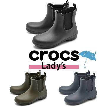 クロックス CROCS フリーセイル チェルシー ブーツレインブーツ レディース ブラック グリーン 黒 緑 長靴 雨靴 防水 撥水 軽量 軽い FREESAIL CHELSEA BOOT 204630 060 3Q6 クリスマス