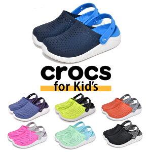 クロックス CROCS ライトライド クロッグ サンダル キッズ ジュニア 子ども ブラック オレンジ ピンク ネイビー 黒 靴 シューズ クロッグサンダル ブランド カジュアル シンプル アウトドア レジャー 軽量 海 川 男の子 女の子 LITERIDE CLOG 205964