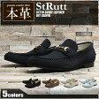 【特別奉仕品】 返品不可 ビット ローファー メンズ 本革 スウェード レザー STRUTT ストラット (ST210 BIT LOAFER) メンズ(男性用) 全5色 スエード メンズ靴 ヒール スリッポン ビットモカシン