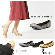 BUTTERFLYTWISTS�Х��ե饤�ĥ�����