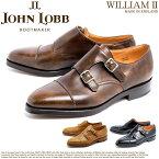 【G.W フェア開催中】 ジョンロブ ウィリアム2 9795 JOHN LOBB WILLIAM2 ダブルモンク ストラップ シューズ ブラウン ブラック 全3色 JOHNLOBB WILLIAM2 9795 PARISIAN BROWN BLACK ARDILLA DOUBLE MONK STRAP SHOES メンズ(男性用)
