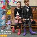 """《アイテム名》 ケンケンパ KenKenPa レインブーツ ショート丈 レインブーツ キッズ ジュニア 子供用 KP-009 雨 靴 《ブランドヒストリー》 キッズシューズブランド 「KenKenPa(ケンケンパ)」からショート丈レインブーツが登場。 お子様の足の成長を考えたゆったり設計。オールラバーで防水性、耐久性、グリップ性にも優れ、かかとには薄暗い雨天や夕方・夜間に役立つ反射材(リフレクター)がワンポイントで入っています。 また、履き心地を高めるカップインソールには、左右が分かりやすいようイラストを入れ、両足内側にはネームタグを付けました。 HUNTER(ハンター)、AIGLE(エーグル)などのレインブーツ好きの方にもオススメです。 《アイテム説明》 KenKenPa(ケンケンパ)より「ショート丈レインブーツ」です。お子様の足の成長を考えたゆったり設計。オールラバーで防水性、耐久性、グリップ性にも優れ、かかとには薄暗い雨天や夕方・夜間に役立つ反射材(リフレクター)がワンポイントで入っています。 また、履き心地を高めるカップインソールには、左右が分かりやすいようイラストを入れ、両足内側にはネームタグを付けました。 HUNTER(ハンター)、AIGLE(エーグル)などのレインブーツ好きの方にもオススメです。 《カラー名/カラーコード/管理No.》 01.オリーブ/-/""""12880028"""" 02.レッド/-/""""12880029"""" 03.イエロー/-/""""12880030"""" 04.ネイビー/-/""""12880031"""" 05.パープル/-/""""12880032"""" 06.ピンク/-/""""12880033"""" 07.ブラック/-/""""12880076"""" メーカー希望小売価格はメーカー商品タグに基づいて掲載しています。 製造・入荷時期により、細かい仕様の変更がある場合がございます。上記を予めご理解の上、お買い求め下さいませ。 関連ワード: 長靴 ショートブーツ サイドベルト 男の子 女の子 梅雨 雪 防水 カジュアル シューズ 靴 黒 date 2019/07/02 店内検索用:17cm 18cm 19cm 20cm 21cm 22cm 23cmItem Spec ブランド ケンケンパ KenKenPa アイテム レインブーツ スタイルNo KP-009 商品名 ショート丈レインブーツ 性別 キッズ&ジュニア(子供用) 素材 ゴム 商品特性1 天然ゴムが含まれているため、特有の匂いがございますが不良品ではございません。 商品特性2 素材の特性上、表面に白い粉状・膜状の付着、多少の傷や汚れなどがある場合もございます。予めご了承ください。 ブーツの採寸 筒丈 約 16 cm ヒール高 約 1 cm 履き口周り 約 27 cm 足首周り 約 25 cm こちらのアイテムの足入れは標準です。 ※上記サイズ感は、スタッフが実際に同一の商品を着用した結果です。 スタッフ着用の為、個人差があります。参考としてご確認ください。 サイズについて詳しくはこちらをご覧下さい。 当店では、スタジオでストロボを使用して撮影しております。商品画像はできる限り実物を再現するよう心掛けておりますが、ご利用のモニターや環境等により、実際の色見と異なる場合がございます。ご理解の上、ご購入いただけますようお願いいたします。 ▲その他アイテムはこちら"""