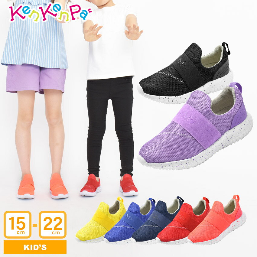 靴, スリッポン  KenKenPa KP-025