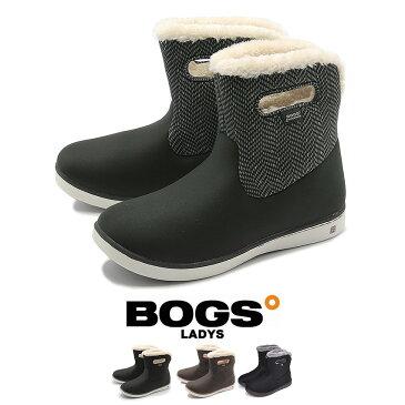 ボグス BOGS ショート ブーツ レディース ウォータープルーフ 防水 防滑 保温 ボア ショートブーツ レインブーツ スノーブーツ 女性 ブラック 黒 bogs SHORT BOOTS 78409A 001 303 送料無料