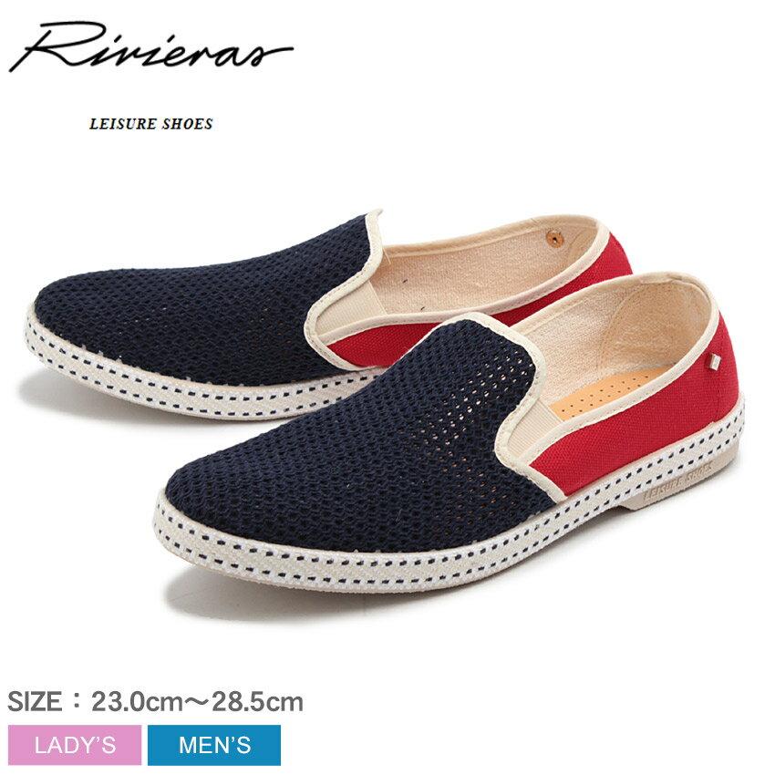 メンズ靴, スリッポン 24 RIVIERAS 9999 20 rivieras
