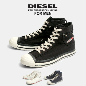 【24時間限定SALE】 ディーゼル スニーカー メンズ エクスポージャー キャンバス ハイカット シューズ 靴 ブラック ホワイト インディゴ ブルー デニム 黒 白 青 DIESEL EXPOSURE 00Y833-PR413