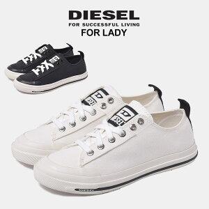 ディーゼル スニーカー レディース S-アスティコ ロウカット W ホワイト 白 ブラック 黒 シューズ ローカット 人気 ブランド シンプル カッコいい おしゃれ DIESEL S-ASTICO LOW CUT W Y02366-PR012