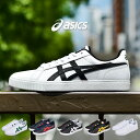 アシックス シューズ メンズ クラシック CT ブラック 黒 ホワイト 白 レッド 赤 靴 スニーカー スポーツ おしゃれ カジュアル 韓国 人気 ブランド ASICS CLASSIC CT 1191A165