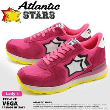 アトランティックスターズ ATLANTIC STARS スニーカー レディース ベガ ピンク ホワイト 白 レザー 革 ローカット ハイエンド VEGA FFF-82F 送料無料