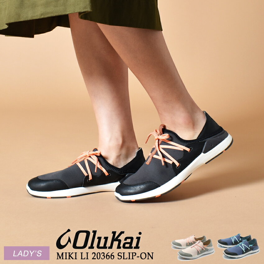 レディース靴, スリッポン 20 OLUKAI MIKI LI 20366 PV40 PHPG DEVI olu15