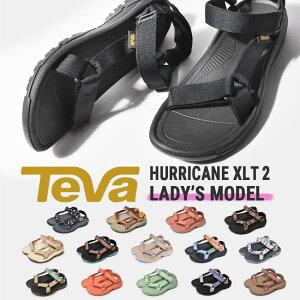テバ サンダル レディース TEVA ハリケーン XLT 2 靴 シューズ ブラック ホワイト ブルー グレー カーキ グリーン 黒 白 青 緑 スポーツ レジャー ベルト ストラップ ビーチ アウトドア ぺたんこ 女性 HURRICANE XLT 1019235 EVA