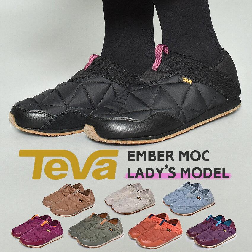レディース靴, スリッポン 93OFF TEVA 2WAY EMBER MOC 1018225 .