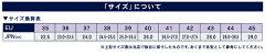 スペルガSUPERGAキャンバススニーカー2750-COTUクラシック