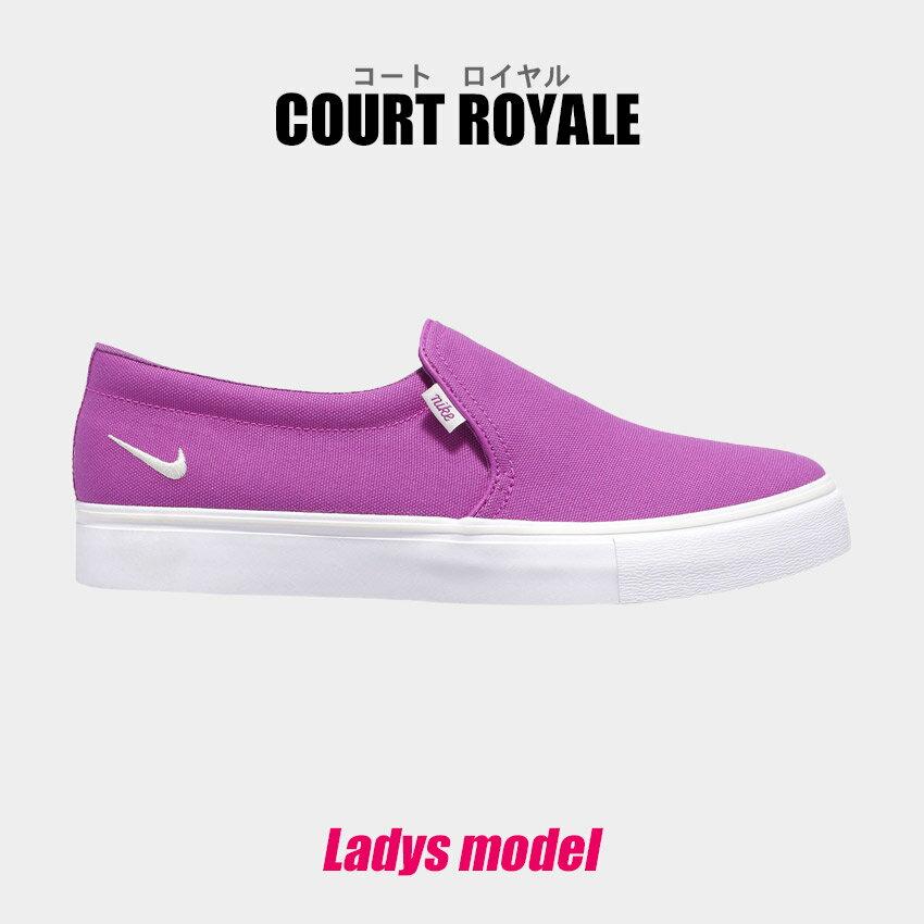 レディース靴, スリッポン  AC NIKE COURT ROYALE AC BQ9138