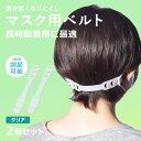 【SALE★最大1,000円OF...