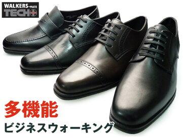 ビジネスシューズ 本革 メンズ スクエアトゥ ストレートチップ 革靴 くつ 紐 ローファー 紳士靴 立ち仕事 靴 父の日 ギフト