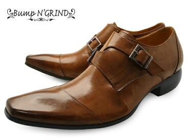 Bump N' GRIND バンプ アンド グラインド メンズ ビジネスシューズ 本革 ダブルモンク 革靴 紳士靴 BG-4001 BROWN ドレスシューズ 就活 靴 くつ ギフト