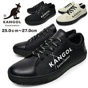 メンズスニーカーローカットカジュアルシューズWHITEBLACKキャンバスナイロン合成皮革靴くつブランドKANGOLカンゴールオールブラック真っ黒