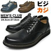 カジュアルシューズメンズローカット軽量紐ラウンドトゥ靴くつブランドMENSCLUBMB3608BLACKNAVYBROWNメンズクラブ合成皮革かっこいいおしゃれビジカジ大人カジュアル紳士靴革靴幅広3EEEE