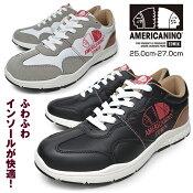 メンズスニーカーローカット軽量カジュアルシューズ靴くつブランドAMERICANINOEDWINAE891WHITEBLACKアメリカニーノエドウィン合成皮革かっこいいおしゃれ