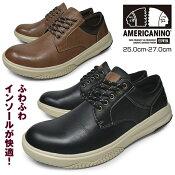 メンズスニーカーローカット紐軽量カジュアルシューズプレーントゥ靴くつブランドAMERICANINOEDWINAE894BLACKCAMELアメリカニーノエドウィン合成皮革防水かっこいいおしゃれ