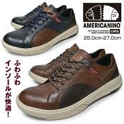 メンズカジュアルシューズローカット軽量紐靴くつブランドAMERICANINOEDWINAE895NAVYBROWNアメリカニーノエドウィン合成皮革防水かっこいいおしゃれ