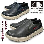 メンズスニーカーローカットスリッポン軽量カジュアルシューズ靴くつブランドAMERICANINOEDWINAE896NAVYGREYアメリカニーノエドウィン合成皮革防水かっこいいおしゃれ