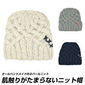 ニット帽レディースニット帽子ぼうし秋冬冬白紺グレー女子女の子おしゃれかわいい柔らかい手編みハンドメイド手編みのニット帽子