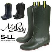 レインブーツ長靴レディース雨靴防水おしゃれレインシューズガーデニング雨梅雨対策雪履きやすいブランドミレディmiladyML430ブラックネイビーカーキ