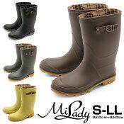 レインブーツ長靴レディースパッカブル雨靴防水おしゃれレインシューズ持ち運びできる雨梅雨対策雪履きやすいブランドミレディmiladyML814ブラックダークブラウンカーキイエロー