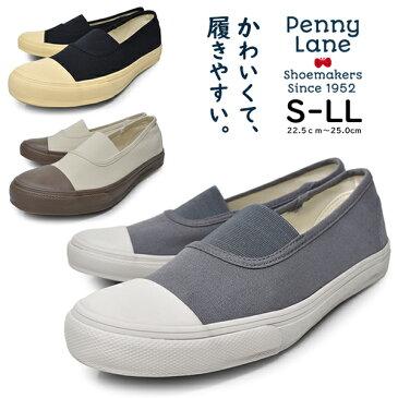 スニーカー レディース スリッポン ローカット 柔らかい キャンバス 疲れない ブラック 白 ホワイト グレー 灰色 靴 ブランド PENNY LANE ペニーレイン 女の子 女性用 脱ぎ履きが簡単