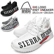 SIERRADESIGNSシエラデザインズ3001スニーカーメンズローカット軽量ニットスニーカーホワイトブラックグレー白黒灰大きいサイズ靴紳士靴柔らかい履きやすい