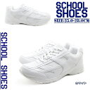 メンズスクールシューズ メンズスニーカー ホワイトシューズ 通学シューズ 白スニーカー 学生靴 学校靴 リハビリシューズ 室内履きOK 白靴