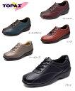 【蹴り出しから着地までをサポート】TOPAZ トパーズ 2401 レディースウォーキングシューズ 靴 カジュアルシューズ チェリーサイズの画像