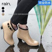 ヒールアップバイカラーレインブーツレインブーツ/ブーツ/ショートブーツ/長靴/雨靴/黒/ラバー/レディース/ベルト/ブーティ/バイカラー